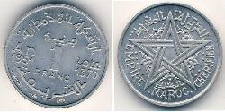 1 Franc Morocco Aluminium