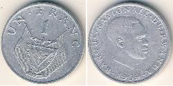 1 Franc Rwanda Aluminium