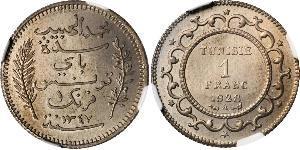 1 Franc Tunisie Argent