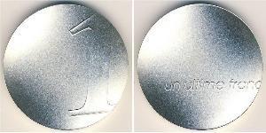 1 Franc Quinta Repubblica francese (1958 - ) Argento