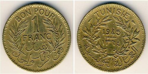 1 Franc Tunisia Bronze/Aluminium