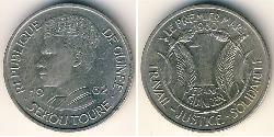 1 Franc Republic of Guinea Copper/Nickel