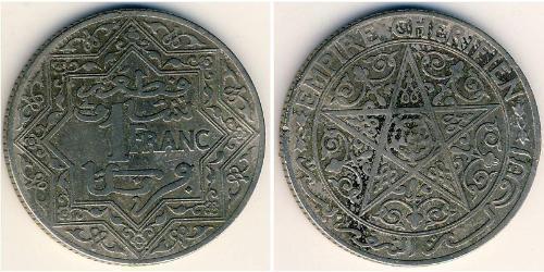 1 Franc Marruecos Níquel
