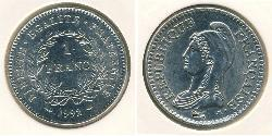 1 Franc French Fifth Republic (1958 - ) Nickel