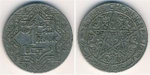 1 Franc Morocco Nickel