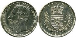1 Franc Congo Free State (1885 - 1908) Silver Leopold II of Belgium(1835 - 1909)