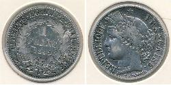 1 Franc French Second Republic (1848-1852) Silver
