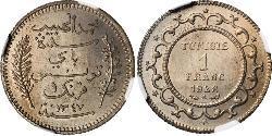 1 Franc Tunisia Silver