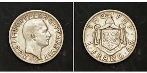 1 Franga Ari Королівство Албанія  (1928-1939) Срібло Zog I, Skanderbeg III of Albania