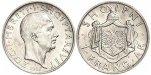 1 Franga Ari Albanian Kingdom (1928-1939) Silver Zog I, Skanderbeg III of Albania