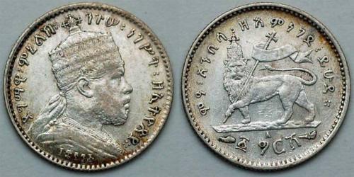 1 Gersh Ethiopia 銀