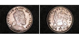 1 Gersh Etiopia Argento