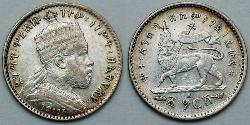 1 Gersh Äthiopien Silber