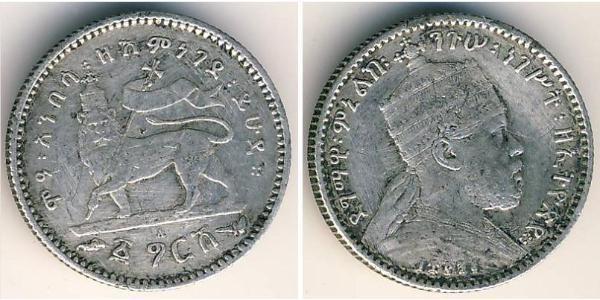 1 Gersh Ethiopia Silver