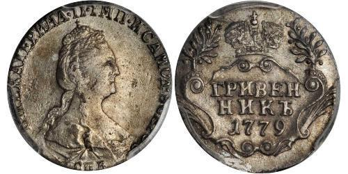 1 Grivennik 俄罗斯帝国 (1721 - 1917) 銀 叶卡捷琳娜二世 (1729-1796)