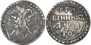 1 Grivennik Zarato ruso (1547-1721) Plata Pedro I de Rusia(1672-1725)