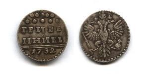 1 Grivennik / 10 Copeca Impero russo (1720-1917) Argento Anna Ivanovna (1693-1740)