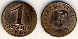 1 Grosh First Austrian Republic (1918-1934) Bronze
