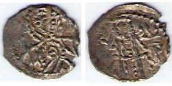 1 Grosh Болгарское царство (1185 - 1422) Silber