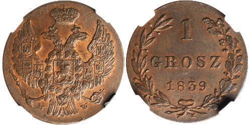1 Grosh Polen / Kongresspolen (1815-1915)
