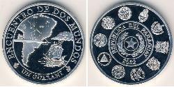 1 Guaraní Republic of Paraguay (1811 - ) Silver