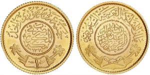 1 Guinea Saudi Arabia 金