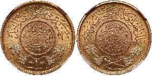 1 Guinea Saudi Arabia Gold