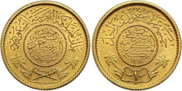 1 Guinea Arabie saoudite Or