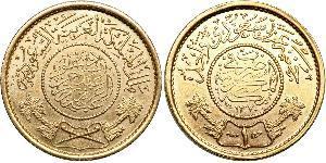 1 Guinea Arabia Saudita Oro