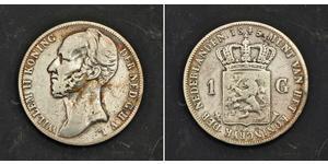 1 Gulden 荷兰王国 銀 威廉二世 (尼德兰)