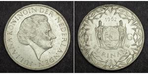 1 Gulden Suriname Argento Juliana of the Netherlands (1909 – 2004)