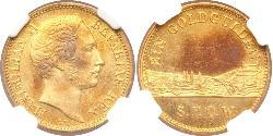 1 Gulden Kingdom of Bavaria (1806 - 1918) Gold Maximilian II of Bavaria (1811 - 1864)