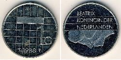 1 Gulden Kingdom of the Netherlands (1815 - ) Nickel
