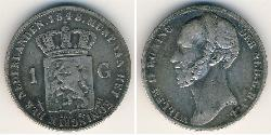 1 Gulden Kingdom of the Netherlands (1815 - ) Silver William II of the Netherlands (1792 - 1849)