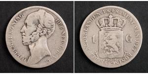 1 Gulden Kingdom of the Netherlands (1815 - ) Silver William II of the Netherlands (1792 - 1849)