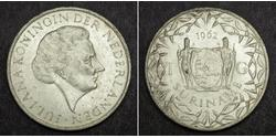 1 Gulden Suriname Silver Juliana of the Netherlands (1909 – 2004)