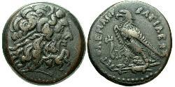 1 Hemidrachm Ptolemaic Kingdom (332BC-30BC) Bronze Ptolemy III Euergetes(282BC-222BC)
