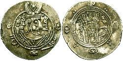 1 Hemidrachm Sassanid Empire (224-651) Silver