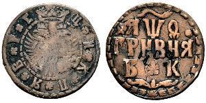 1 Hryvnia 俄罗斯沙皇国 (1547 - 1721) 銀 彼得大帝(1672-1725)