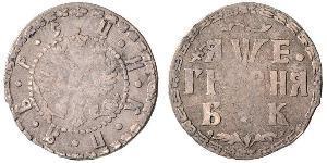 1 Hryvnia Zarato Russo (1547-1721) Argento Pietro I di Russia(1672-1725)