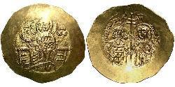 1 Hyperpyron Византийская империя (330-1453) Золото Иоанн II Комнин (1087-1143)