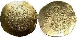 1 Hyperpyron Byzantinisches Reich (330-1453) Gold Manuel I. Komnenos (1118-1180)