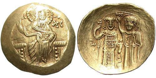 1 Hyperpyron Empire of Nicaea (1204-1261) Gold John III Doukas (1192-1254)
