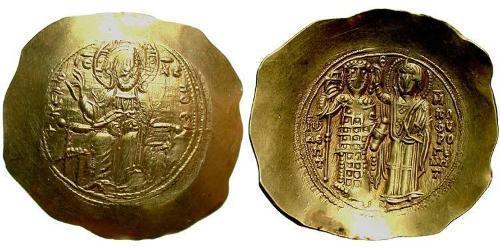 1 Hyperpyron Empire of Nicaea (1204-1261) Gold John III Doukas (1192-1254)