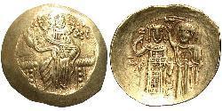 1 Hyperpyron Kaiserreich Nikaia (1204-1261) Gold Johannes III Dukas (1192-1254)