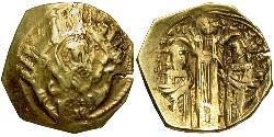 1 Hyperpyron Imperio bizantino (330-1453) Oro Andrónico II (1258-1332)