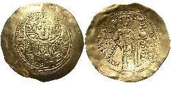 1 Hyperpyron Imperio bizantino (330-1453) Oro Manuel I Comneno (1118-1180)