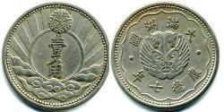 1 Jiao Mandschukuo Kupfer/Nickel