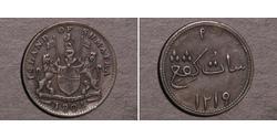1 Keping 不列颠东印度公司 銅
