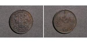 1 Keping British East India Company (1757-1858) Copper